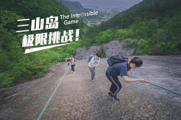 太湖三山岛团建基地-太湖渔家乐休闲,枇杷采摘,骑行垂钓,团队休闲好去处-上海苏州1日创意团建方案