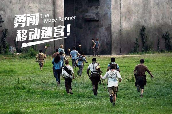 移动迷宫丨精灵轰趴管,绿精灵与黑衣人逃脱与激战,全新的团队体验
