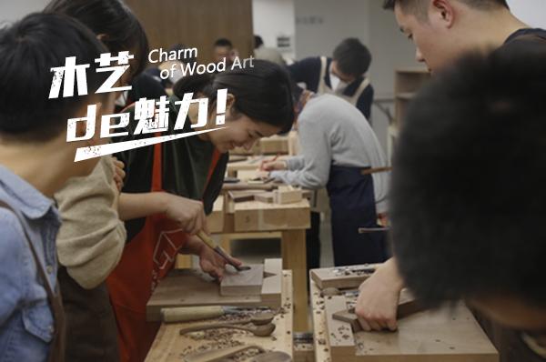 木艺实验室丨木作团建,玩转手作课,团队精神与匠人精神的双重体验